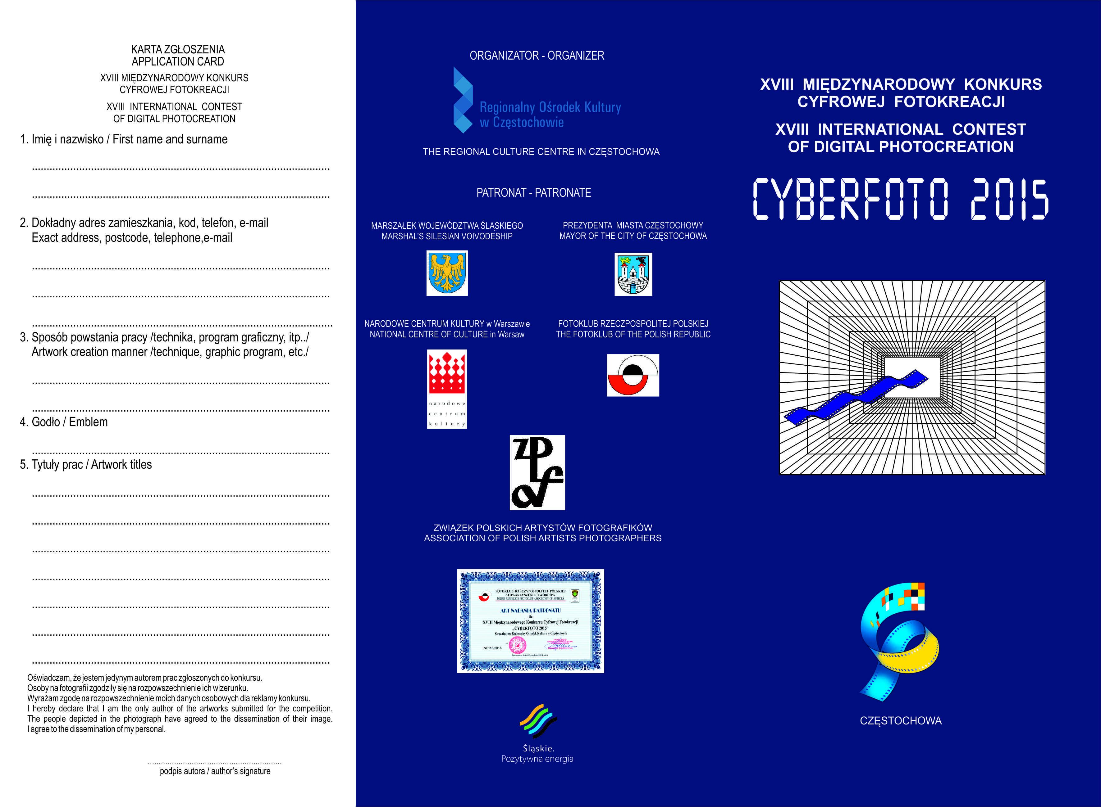 cyberfoto 2015reg1